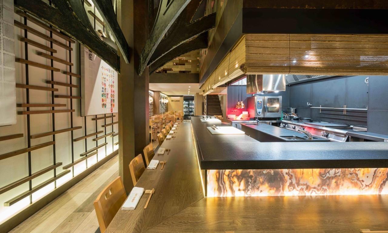 Nakar Hotel Palma Arume Restaurant Japanese